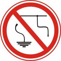 """Знак заборони """"Працювати без заземлення заборонено"""" 150 мм."""