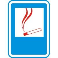 """Знак вказівний """"Місце для куріння"""" 150х200 мм."""