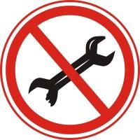 """Знак заборони """"Користуватись несправним інструментом заборонено"""" 150 мм."""