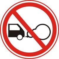 """Знак заборони """"Заборонено спати в кабіні транспортного засобу із заведеним двигуном """" 150 мм."""